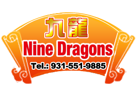 Nine Dragons Chinese Restaurant, Clarksville, TN